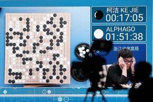 AlphaGo spiller Go.